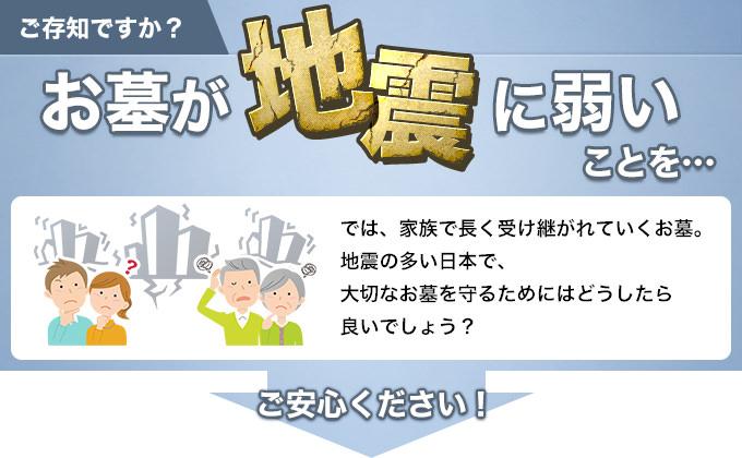 main_jishin_0708