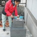 朝から工場で巻石の製造、お昼からは桜井市の墓石工事にいきました。