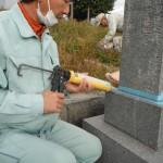 吉野で墓石耐震化工事をいたしました。