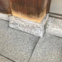 柱石補修完了 (2)