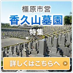 side_kaguyama_0707