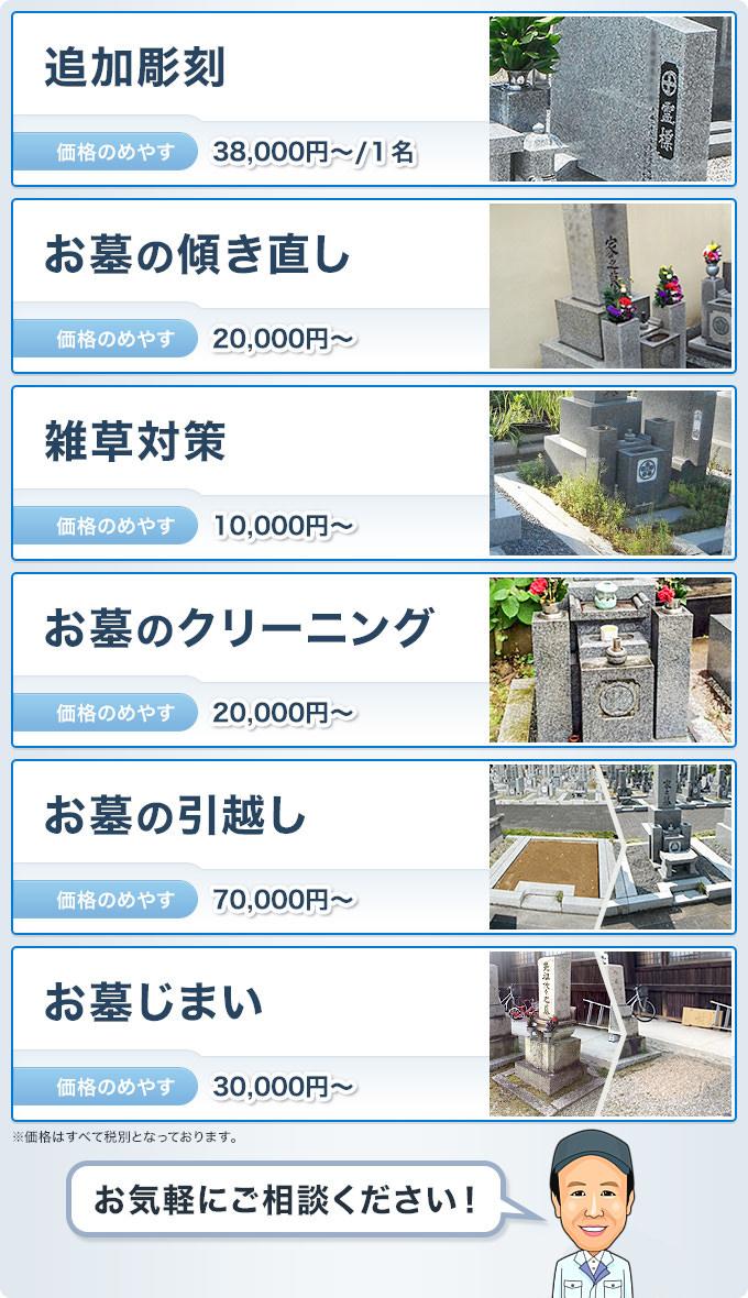 main_menu_0819
