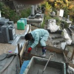 大淀町のお墓工事(階段の基礎工事)をいたしました