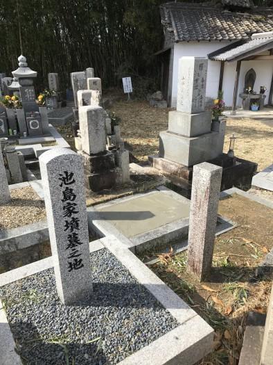 墓じまい (1)