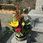 橿原市営香久山墓園 今年最初の当番をいたしました。