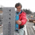 橿原市営香久山墓園で、墓石の新設工事と既存墓の耐震工事をいたしました。