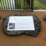 橿原市内で飛鳥石のモニュメントを取り付けいたしました。