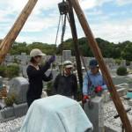 堺市営霊園で墓石、巻石を施工完了いたしました。
