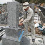 橿原市営香久山墓園で新規石碑完成しました