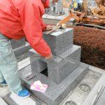 橿原市営香久山墓園で墓石の新設工事完成しました。