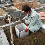 またまた橿原市営香久山墓園でお墓工事に2件同時着手しました