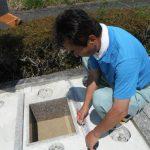 GW(ステイホーム週間)終盤、香久山墓園でお墓の工事が出来上がりました。
