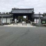 京都の臨済宗妙心寺派 大本山 妙心寺に行ってきました。
